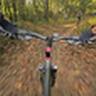 The Mountain Biking Daily News icon