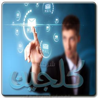 كلجين لخدمات الويب المجاني