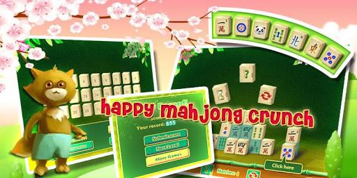 麻将迷阵:对对碰|玩益智App免費|玩APPs