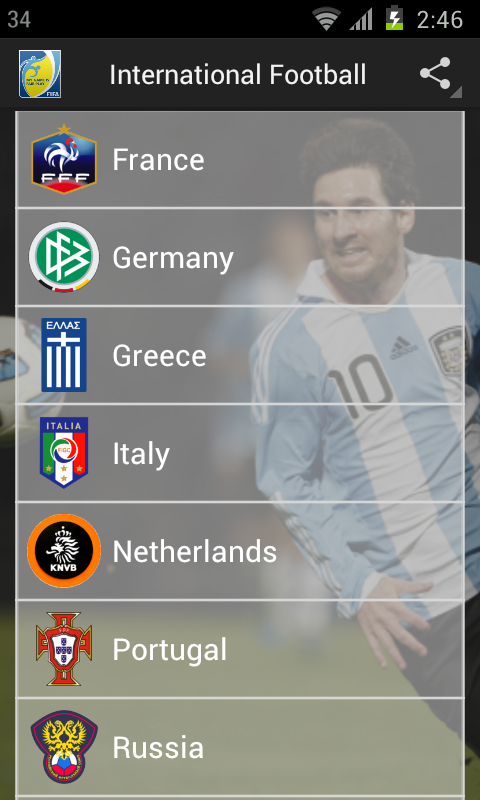 International Football - screenshot