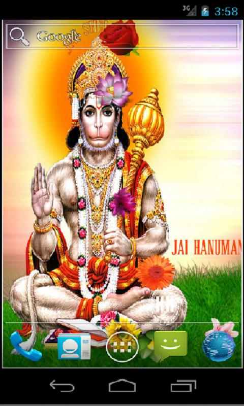 Hanuman HD Live Wallpaper - screenshot