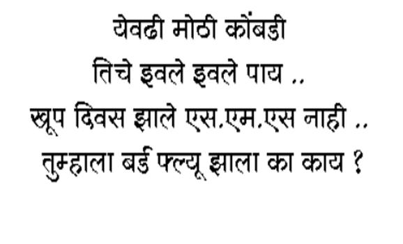 pdf download hindi jokes