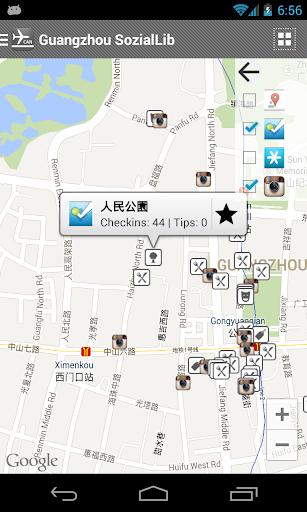 Guangzhou SozialLib