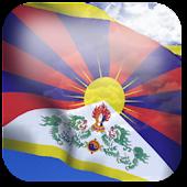 3D Tibet Flag Live Wallpaper +