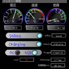 BatteryChecker V-Spec icon