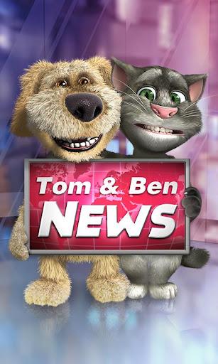 トーキング・トムとベンのニュース