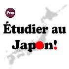 Apprendre le Japonais! icon