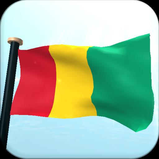 几内亚旗3D动态壁纸 個人化 App LOGO-APP開箱王