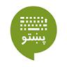 Pashto Dictionary Offline