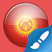 Тема для Агента - Кыргызстан