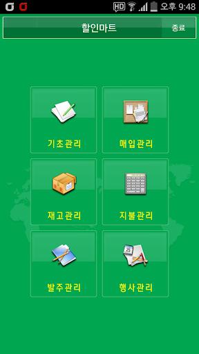 아이콘포스 상품관리