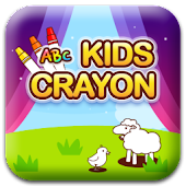ABC Kids Crayon