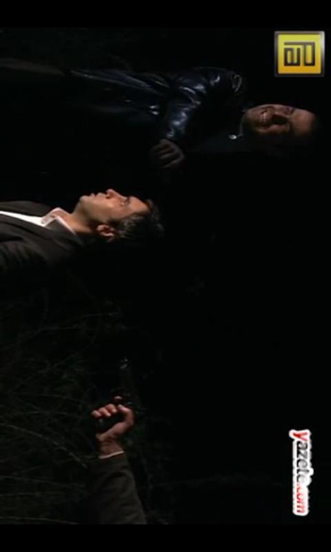Kurtlar Vadisi izlesene - screenshot