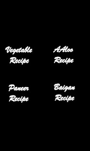 Indian Recipes - screenshot thumbnail