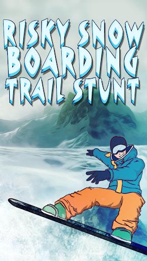 風險滑雪徑特技