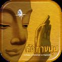 WatThakhanun icon