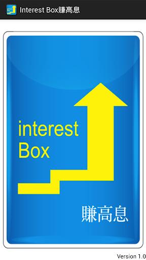 iBox賺高息