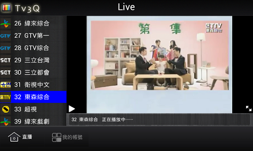Tv3Q Player
