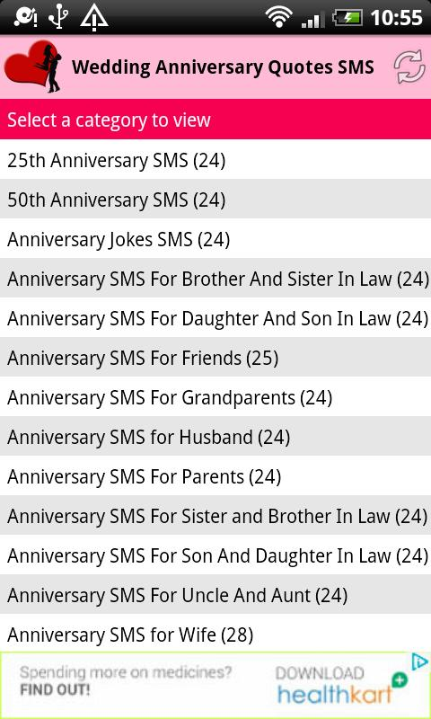 Wedding Anniversary Quotes SMS