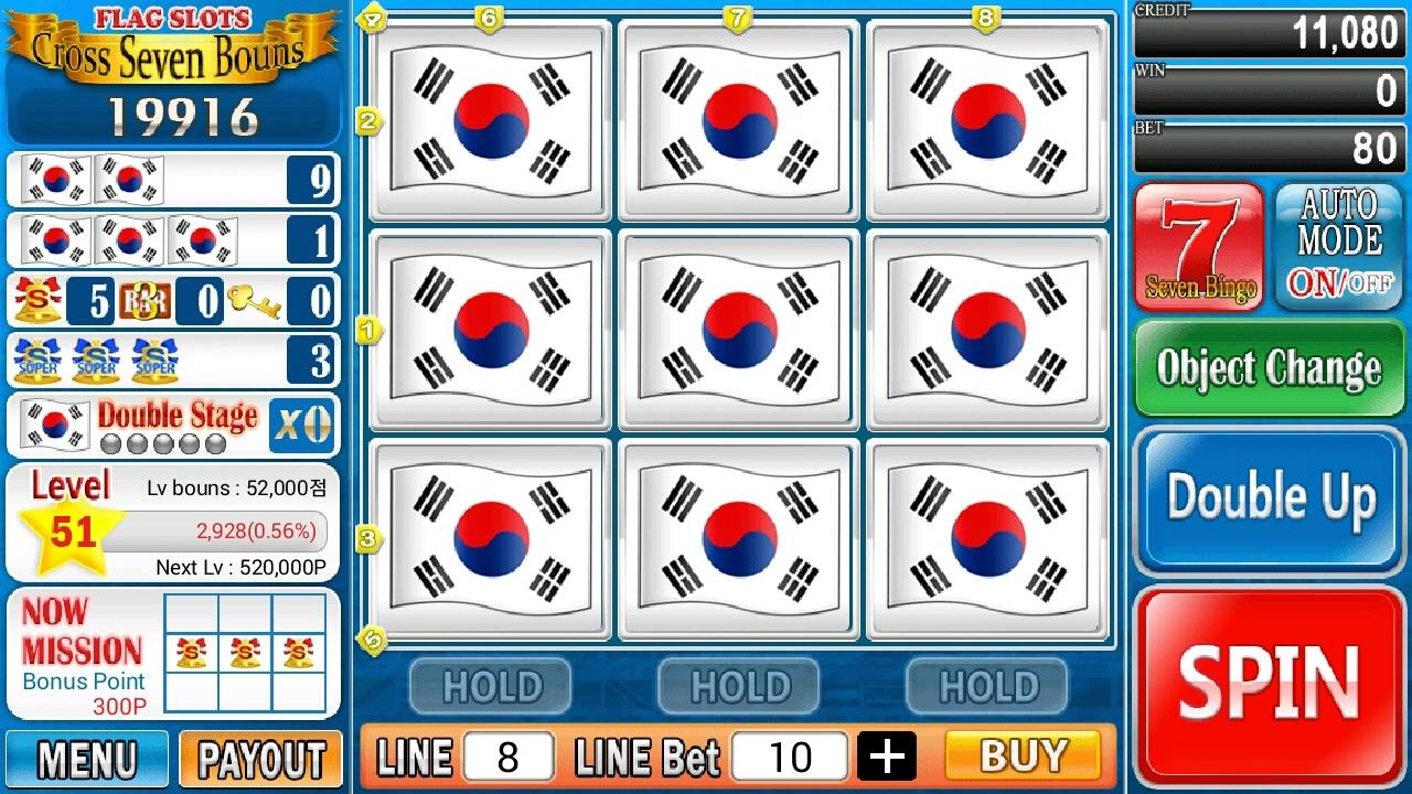 Flag 2 Flag Slot - Play Online Video Slots for Free