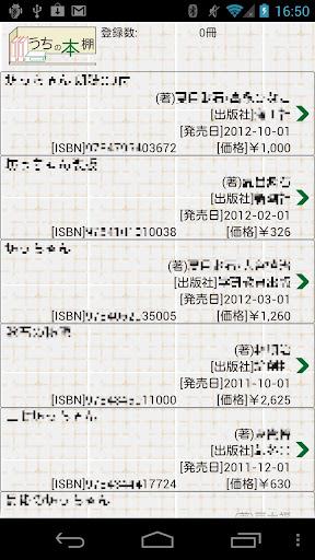 u3046u3061u306eu672cu68da 1.4 Windows u7528 4