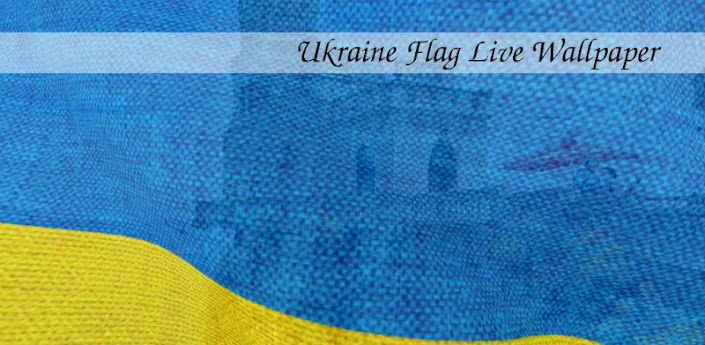 3D Ukraine Flag Anthem LWP