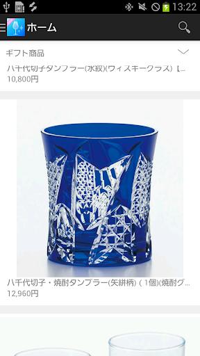 ワイングラス・ガラス食器の東洋佐々木グラスモール 楽天市場店