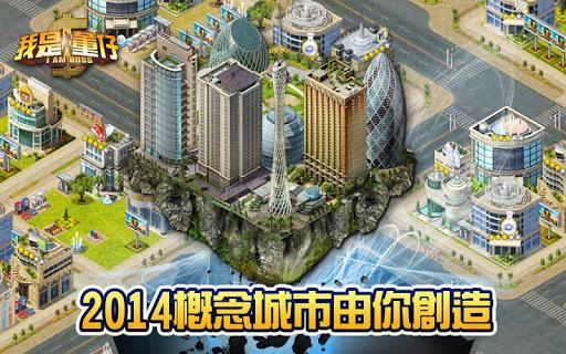 海賊天下-web | play168網頁遊戲平台