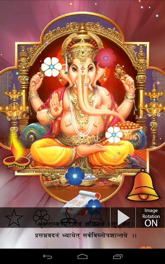 Ganesh Pooja - screenshot