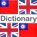 Myanmar English Dictionary icon