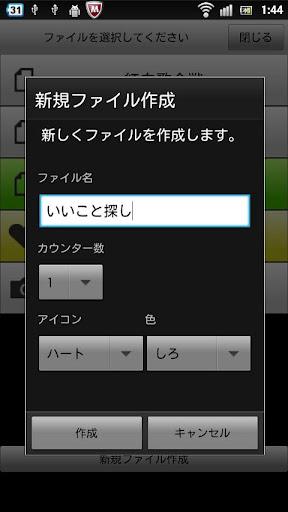 Touch Counter 2.0 Windows u7528 5