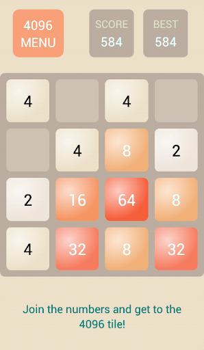 【免費益智App】Pocket 4096-APP點子