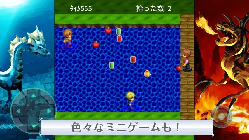 RPG ドラゴンタワーLEO&GEMINI - KEMCO- screenshot