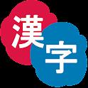 Japanese Kanji icon