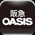 阪急オアシス icon