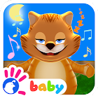 Music Box - Lullaby Songs icon