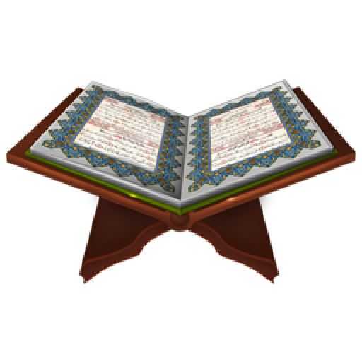 Tahfidz Al Quran
