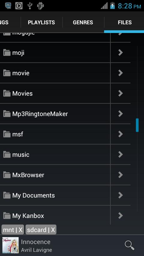 Music Player Pro - screenshot