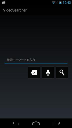 VideoSearcher 1.5 Windows u7528 1