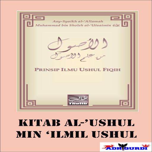 Ebook Kitab Fathul Majid