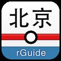 北京地铁 icon