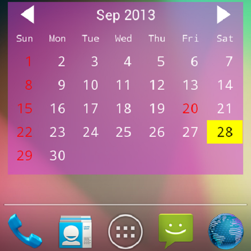 新加坡假期日曆 2016 生產應用 App LOGO-APP試玩