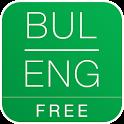 Free Dict Bulgarian English icon