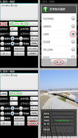 Screenshot of mr6 BCam 電子 黒板 カメラ 土木・測量・工事・建設