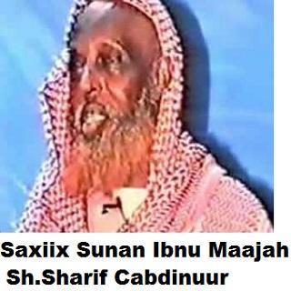 Saxiix Sunan ibnu Maajah