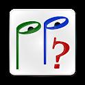 EarGame Intervals logo