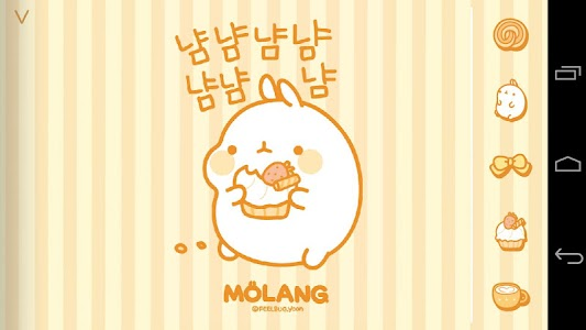 Molang Donut Yellow Atom theme screenshot 0