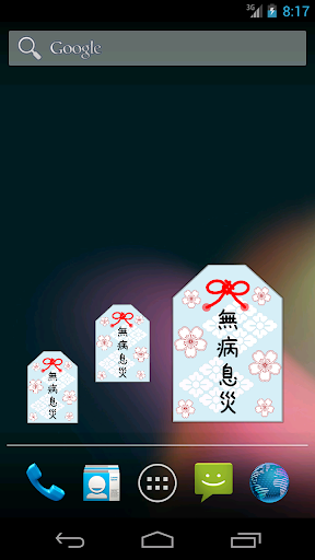 Japanese Amulet