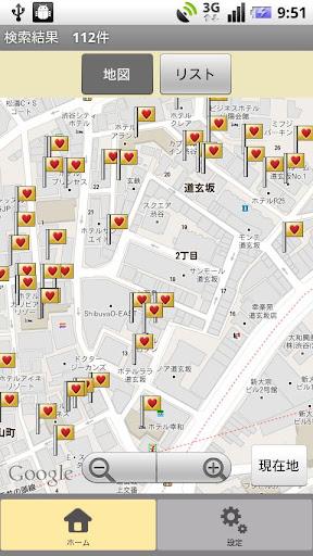cho-loveho map 1.0 Windows u7528 2