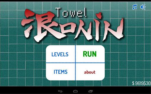 Towel Ronin gameRelease screenshots 5